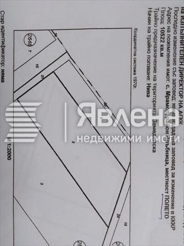 Yavlena offers agricultural land with a way of permanent use: levels in the marble, M-st field. The levels are 10.523 decares, fourth category and it is bordered by Lomsko Shose. To it separated from a dirt road there are other levels, which is 10.82...