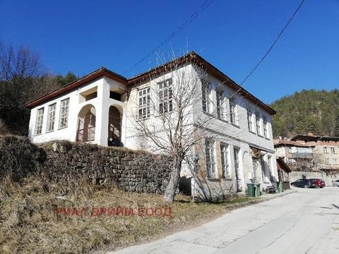 TEL.: ... ; 0301 69999/OFFER YOU FOR SALE an ATTRACTIVE BUSINESS PROPERTY ONLY 4KM away FROM the CENTRE OF SMOLYAN, 15 KM FROM the resort of PAMPOROVO,30 KM. From the border CHECKPOINT-RUDOZEM/XANTHI. STRUCTURALLY STABLE TWO-STOREY STONE BUILDING-a F...
