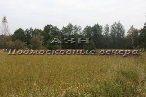 15 hectare / NPD / holiday village / area with access to the forest. Communications - electricity to the border area (the cost of connection - 141tys. Rub.) gas is carried out will be in 2014. Driveway asphalt + primer, the length of 1 kilometer asph...