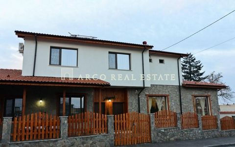 ARCO REAL ESTATE, OFFERS FOR a fully furnished guest house in the pretty village of Mezek, which is located in the municipality of Svilengrad, Haskovo region. From just 3 km the border with Greece and 9.3 miles. The location is a unique combination o...